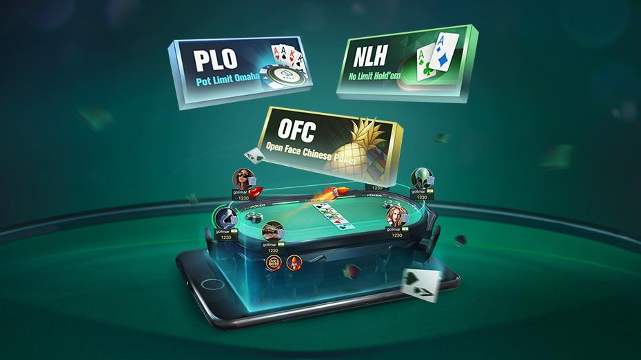 Покерные дисциплины в руме PPPoker.
