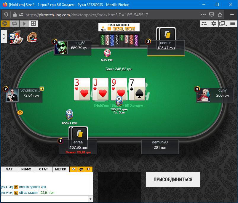 игра в браузерной версии рума PokerMatch.