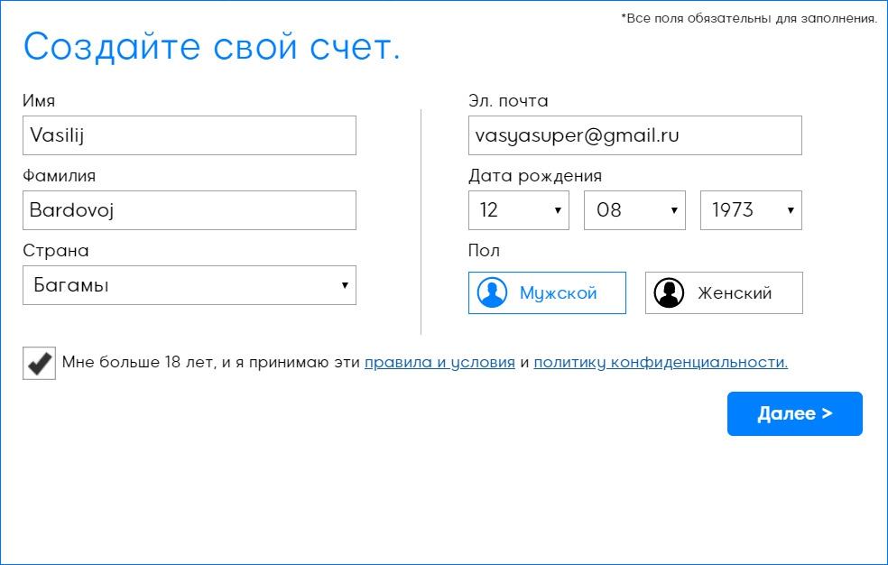 Форма регистрации на 888poker для ввода имени, страны, e-mail, возраста, пола.