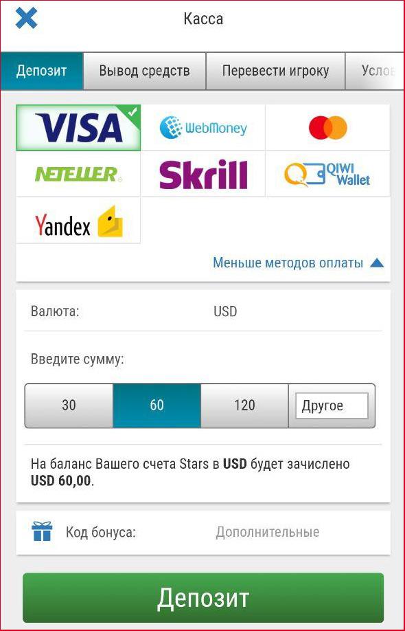 Касса в мобильном приложении рума PokerStars.