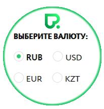 Выбор валюты аккаунта при регистрации на Покердом.